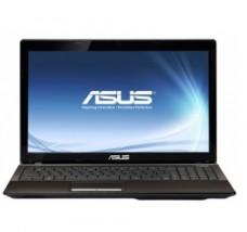 Laptopy w cenach specjalnych!