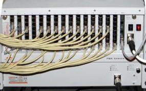 Libra Serwer Telekomunikacyjny - centrala telefoniczna